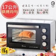 【鍋寶】17L電烤箱 OV-1750-D