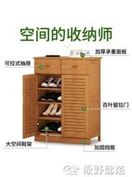 實木鞋櫃楠竹鞋架簡易多層鞋櫃簡約現代客廳玄關多功能收納門廳櫃