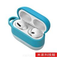 AirPods保護套 倍思 適用于airPods Pro保護套蘋果耳機殼airpodspro3液態硅膠耳機套軟airpod三代pro