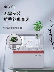 水族箱 小魚缸小型桌面創意造景套餐生態缸微景觀免換水斗魚缸迷你水族箱 LX免運 年中特惠促銷