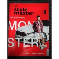 新品雜誌 2019 style master NO.57 陳鎮川 這個時代本就需要怪物