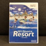 滿千免運 Wii 中文版 運動 度假勝地 Wii Sports Resort 遊戲 wii 渡假勝地 82 W433