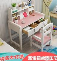 兒童書桌椅 兒童學習桌實木書桌多功能升降松木書桌書架小學生課桌椅套裝男孩【全館九折】