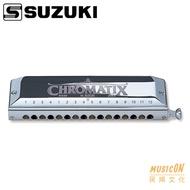 【民揚樂器】鈴木口琴 SUZUKI SCX64 16孔半音階C調 日製 附原廠盒
