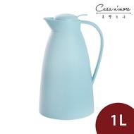 【德國Alfi】Alfi Eco 保溫壺 家用水壺 1L 粉藍色