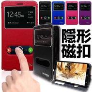 【愛瘋潮】TYSON SONY Xperia XA Ultra 雙視窗隱形磁扣 手工 開窗皮套 手機
