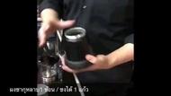 โปรโมชั่น เครื่องทำกาแฟ มอคค่าพอทไฟฟ้า หม้อต้มชากาแฟ หม้อ Moka pot ไฟฟ้า ราคาถูก เครื่องชงกาแฟ เครื่องชงกาแฟสด เครื่องชงกาแฟอัตโนมัติ เครื่องชงกาแฟพกพา