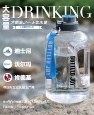 BOTTLE JOY 1.5L 2.5L 3.78L water bottle outdoor travel transparent straw cup adult tritan material straw cup