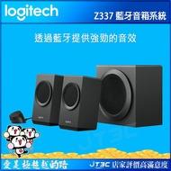 Logitech 羅技 Z337 藍牙音箱系統  喇叭
