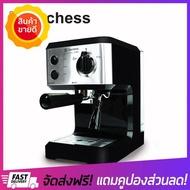 Duchess เครื่องชงกาแฟสด รุ่น CM3000B ของแท้ เครื่องชงกาแฟ เครื่องชงกาแฟออโต้ เครื่องทำกาแฟ เครื่องกาแฟสด เครื่องทำกาแฟสด coffee maker machine