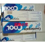 泰國Counterpain(涼感)