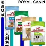 ROYAL CANIN 法國 皇家 小型犬/貴賓 犬飼料 XSA PDA MNINP MNINA MNINA+8 MNA