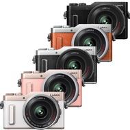 (公司貨) Panasonic GF10 X14-42mm 變焦X鏡組-送Micro 128G記憶卡+原廠相機包+UV保護鏡+保護貼+吹球拭筆組+補光燈白色