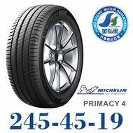 米其林 MICHELIN PRIMACY 4 245-45-19