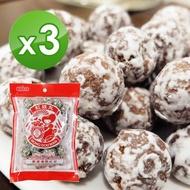 【惠香】紅豆丸250gX3包(天然食材傳統美味紅豆小丸子)