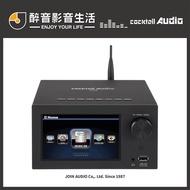 【醉音影音生活】Cocktail Audio X14 多功能播放機.音樂伺服器.綜合擴大機.公司貨