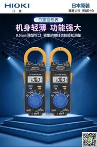 萬用表 HIOKI日置 3280-10F/20F/70F鉗形萬用表日本原裝鉗型表鉗形電流表