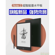 Onyx Boox Note2(改)10.3吋安卓9電子書閱讀器 電紙書mooInk Pro HyRead Gaze X