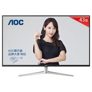 福利品 非宜花東及偏遠加價地區可免運 含稅 艾德蒙 AOC U4308V 43型 4K 廣色域螢幕