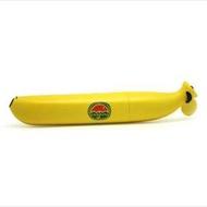 Banana造型雨傘