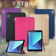 VXTRA 三星 Samsung Galaxy Tab S3 9.7 T820/T825 經典皮紋超薄三折保護套 平板皮套