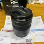Canon RF 85mm f/2 IS Macro