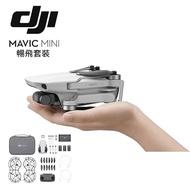 DJI Mavic Mini 空拍機-暢飛套裝(先創公司貨)