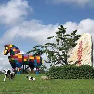 台南  走馬瀨農場  純門票  不含遊憩設施