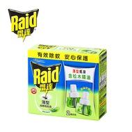 雷達 薄型液體電蚊香-植物清新味補充瓶(41mlx2入)
