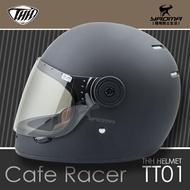 THH安全帽 TT01 消光黑 素色 復古樂高帽 全罩帽 雙D扣 CAFE RACER 耀瑪騎士機車部品