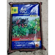 Potting Soil/ Organic potting Soil