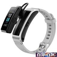 手環帶 適用華為B5錶帶 華為智慧手環B5腕帶替換帶硅膠陶瓷錶帶米蘭尼斯磁吸 清涼一夏钜惠