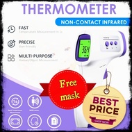 THERMOMETER. NON CONTACT INFRARED. CEK SUHU BADAN. CEK DEMAM.