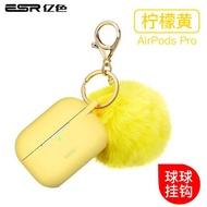 耳機殼套AirPods Pro保護套AirpodsPro透明蘋果Airpod3無線藍牙可愛airpords潮創意潮牌輕薄男女por磨砂