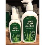 【澳洲PLUNKETT's】Aloe Vera 99%蘆薈噴霧125ml NS21肌膚修護霜50g 100g超新鮮現貨