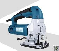 曲線鋸 多功能電鋸迷你木板切割機小型手持木工家用電動工具 220V MKS 歐萊爾藝術館