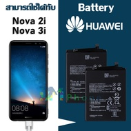 เกรดพรีเมี่ยม!!! แบตเตอรี่ huawei Nova 2i/Nova 3i/Nova2i/Nova3i Battery แบต huawei Nova 2i/Nova 3i มีประกัน 6 เดือน ราคาถูก