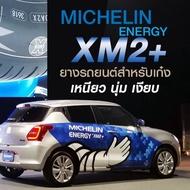 ยางรถยนต์ 185/65 R14 MICHELIN MAXXIS BRIDGESTONE DAYTON GOODYEAR ขอบ14 ยางเก๋ง ฟรีจุ้บลม+ส่งฟรี