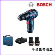 德國BOSCH 博世GSB 12V-30 鋰電免碳刷充電震動起子機/電鑽EC 附保固 完勝GSB 12-2-LI
