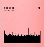 (特典版) 日版 YOASOBI-THE BOOK