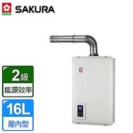 櫻花牌 16L浴SPA 數位恆溫強排熱水器 SH-1670F (桶裝瓦斯) 限北北基桃中配送