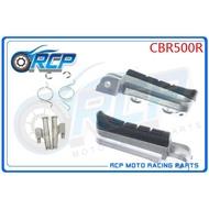 RCP 1081 CBR500R CBR 500 R 前 腳踏桿 腳踏