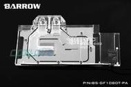 小白的生活工場*Barrow GTX 1080/1080Ti 公版顯卡水冷頭 BS-NVG1080T-PA