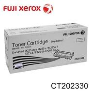 Fuji Xerox 原廠原裝高容量黑色碳粉匣 CT202330