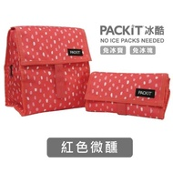【PACKit 冰酷 新上市】美國 PACKiT冰酷新多功能冷藏袋6.0L母乳保冷袋 行動式摺疊冰箱(紅色微醺)