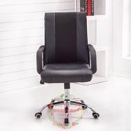 ergonomic chair special computer chair home mesh swivel chair office chair