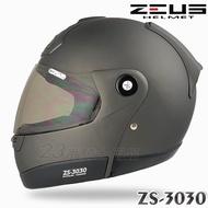 瑞獅 ZEUS 3030 ZS-3030 素色 消光鐵灰 可掀式 全罩 安全帽 可樂帽 汽水帽 抗UV400 專利插釦