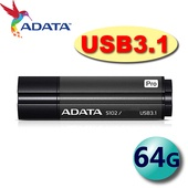 《威剛 ADATA》64GB S102 Pro USB3.1 隨身碟