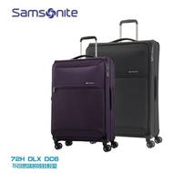 Samsonite 新秀麗 世界極輕2.8kg 72H DLX DC6 雙軌輪 大容量 布面可擴充 29吋行李箱