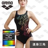 【arena】限量 春夏新款 訓練款 女士連體三角泳衣專業訓練泳裝顯瘦露背速乾(CTS9009W)